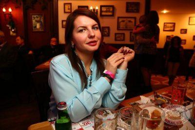 Владимир Кузьмин, 18 декабря 2013 - Ресторан «Максимилианс» Екатеринбург - 22