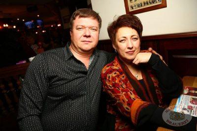 Владимир Кузьмин, 18 декабря 2013 - Ресторан «Максимилианс» Екатеринбург - 24