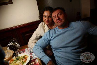Владимир Кузьмин, 18 декабря 2013 - Ресторан «Максимилианс» Екатеринбург - 26
