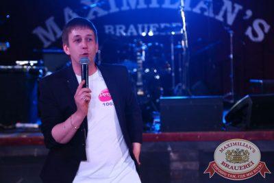 Владимир Кузьмин, 7 апреля 2016 - Ресторан «Максимилианс» Екатеринбург - 07