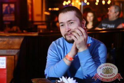 Владимир Кузьмин, 7 апреля 2016 - Ресторан «Максимилианс» Екатеринбург - 30