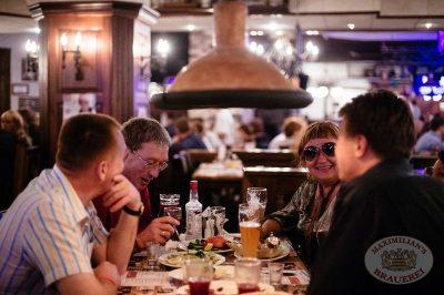 Владимир Кузьмин, 5 сентября 2013 - Ресторан «Максимилианс» Екатеринбург - 12