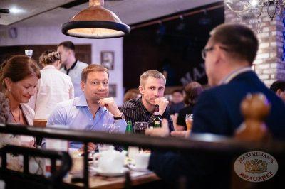 Владимир Кузьмин, 5 сентября 2013 - Ресторан «Максимилианс» Екатеринбург - 14