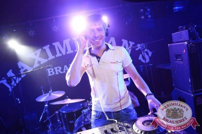 «Дыхание ночи»: White party, 12 июня 2015 - Ресторан «Максимилианс» Екатеринбург - 13