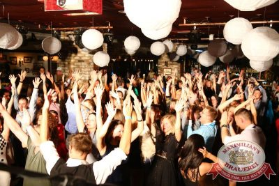 «Дыхание ночи»: White party, 12 июня 2015 - Ресторан «Максимилианс» Екатеринбург - 14