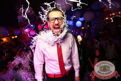 «Дыхание ночи»: White party, 12 июня 2015 - Ресторан «Максимилианс» Екатеринбург - 15
