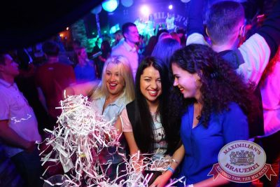 «Дыхание ночи»: White party, 12 июня 2015 - Ресторан «Максимилианс» Екатеринбург - 17