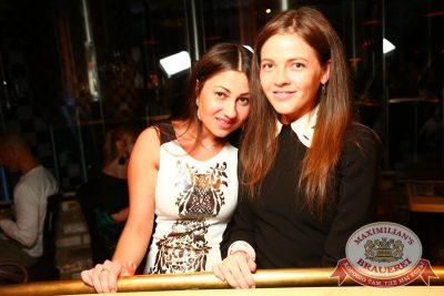 «Дыхание ночи»: White party, 12 июня 2015 - Ресторан «Максимилианс» Екатеринбург - 22