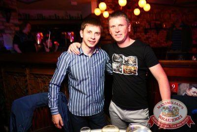 «Дыхание ночи»: White party, 12 июня 2015 - Ресторан «Максимилианс» Екатеринбург - 25
