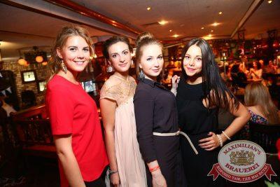 «Дыхание ночи»: White party, 12 июня 2015 - Ресторан «Максимилианс» Екатеринбург - 28