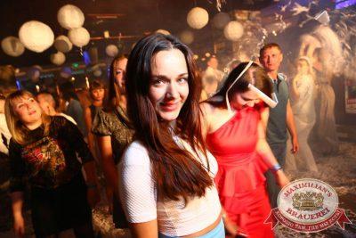 «Дыхание ночи»: White party, 12 июня 2015 - Ресторан «Максимилианс» Екатеринбург - 29