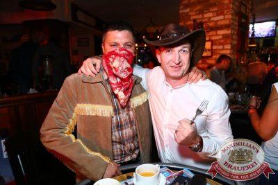 «Дыхание ночи»: Дикий, дикий Запад, 8 августа 2015 - Ресторан «Максимилианс» Екатеринбург - 02