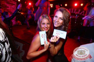 «Дыхание ночи»: Дикий, дикий Запад, 8 августа 2015 - Ресторан «Максимилианс» Екатеринбург - 15