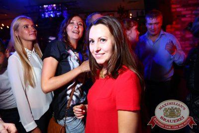 «Дыхание ночи»: Дикий, дикий Запад, 8 августа 2015 - Ресторан «Максимилианс» Екатеринбург - 16