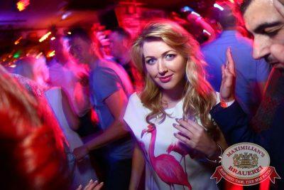 «Дыхание ночи»: Дикий, дикий Запад, 8 августа 2015 - Ресторан «Максимилианс» Екатеринбург - 18