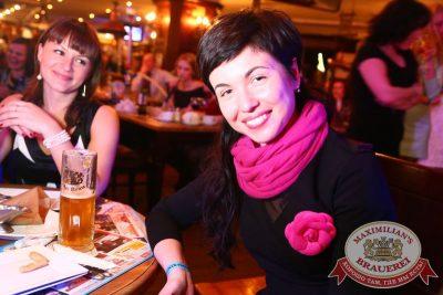 Международный женский день, день первый, 7 марта 2015 - Ресторан «Максимилианс» Екатеринбург - 07