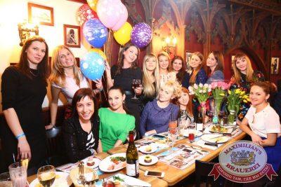 Международный женский день, день первый, 7 марта 2015 - Ресторан «Максимилианс» Екатеринбург - 24