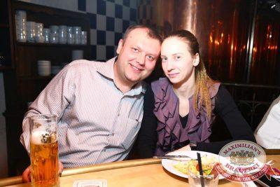 Международный женский день, день первый, 7 марта 2015 - Ресторан «Максимилианс» Екатеринбург - 26