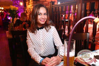 Международный женский день, день первый, 7 марта 2015 - Ресторан «Максимилианс» Екатеринбург - 32