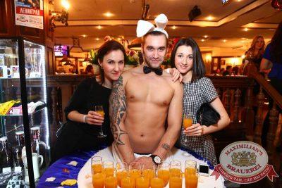 Международный женский день, день второй, 8 марта 2015 - Ресторан «Максимилианс» Екатеринбург - 01