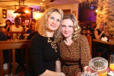 Международный женский день, день второй, 8 марта 2015 - Ресторан «Максимилианс» Екатеринбург - 28