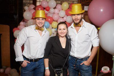 Международный женский день, 7 марта 2019 - Ресторан «Максимилианс» Екатеринбург - 0001