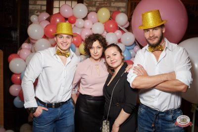 Международный женский день, 7 марта 2019 - Ресторан «Максимилианс» Екатеринбург - 0002