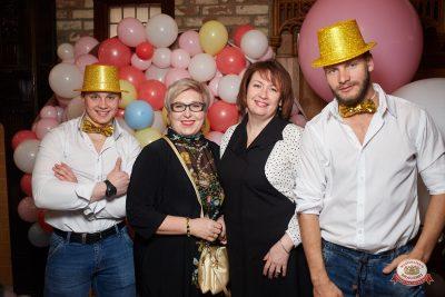 Международный женский день, 7 марта 2019 - Ресторан «Максимилианс» Екатеринбург - 0003