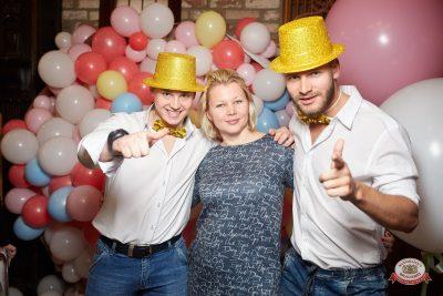 Международный женский день, 7 марта 2019 - Ресторан «Максимилианс» Екатеринбург - 0004