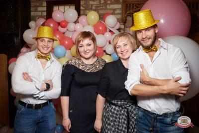 Международный женский день, 7 марта 2019 - Ресторан «Максимилианс» Екатеринбург - 0005