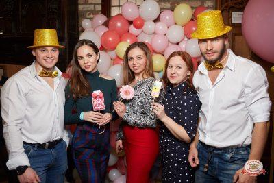 Международный женский день, 7 марта 2019 - Ресторан «Максимилианс» Екатеринбург - 0006