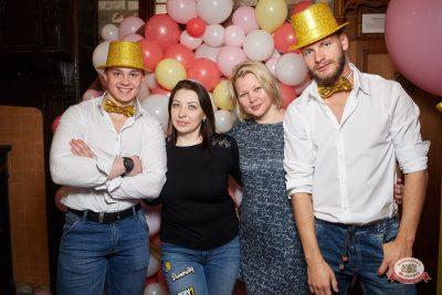 Международный женский день, 7 марта 2019 - Ресторан «Максимилианс» Екатеринбург - 0009
