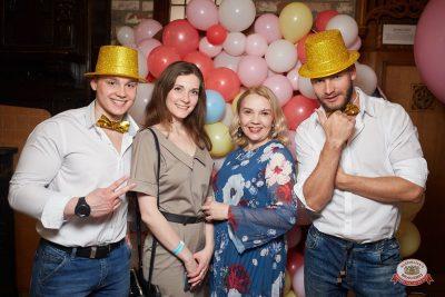 Международный женский день, 7 марта 2019 - Ресторан «Максимилианс» Екатеринбург - 0010