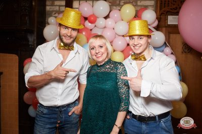 Международный женский день, 7 марта 2019 - Ресторан «Максимилианс» Екатеринбург - 0011