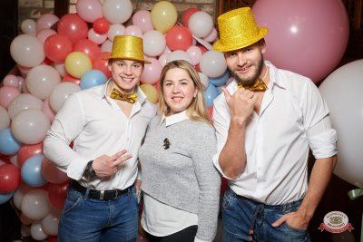 Международный женский день, 7 марта 2019 - Ресторан «Максимилианс» Екатеринбург - 0012