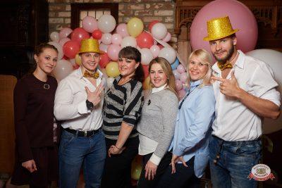 Международный женский день, 7 марта 2019 - Ресторан «Максимилианс» Екатеринбург - 0013