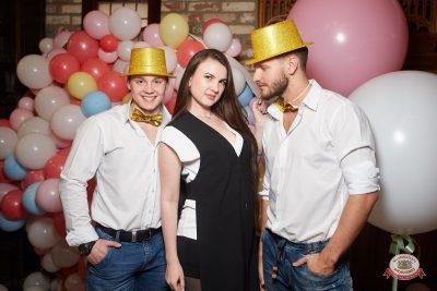 Международный женский день, 7 марта 2019 - Ресторан «Максимилианс» Екатеринбург - 0015