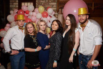 Международный женский день, 7 марта 2019 - Ресторан «Максимилианс» Екатеринбург - 0016