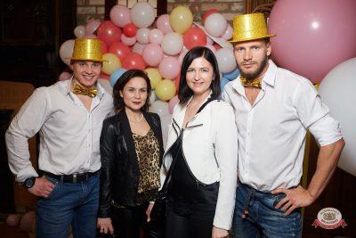 Международный женский день, 7 марта 2019 - Ресторан «Максимилианс» Екатеринбург - 0017