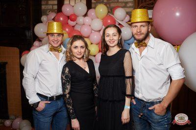 Международный женский день, 7 марта 2019 - Ресторан «Максимилианс» Екатеринбург - 0018