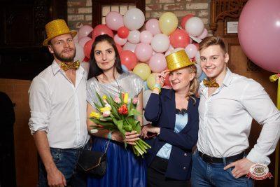 Международный женский день, 7 марта 2019 - Ресторан «Максимилианс» Екатеринбург - 0019