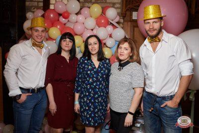 Международный женский день, 7 марта 2019 - Ресторан «Максимилианс» Екатеринбург - 0021