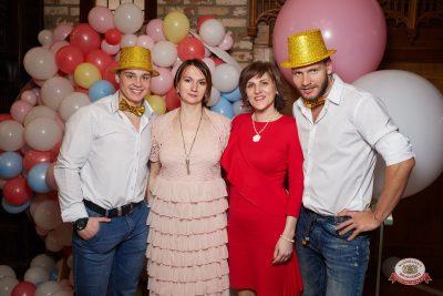 Международный женский день, 7 марта 2019 - Ресторан «Максимилианс» Екатеринбург - 0023