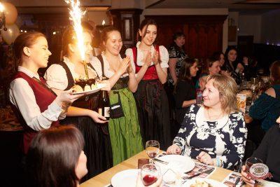 Международный женский день, 7 марта 2019 - Ресторан «Максимилианс» Екатеринбург - 0026