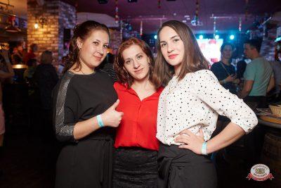 Международный женский день, 7 марта 2019 - Ресторан «Максимилианс» Екатеринбург - 0044