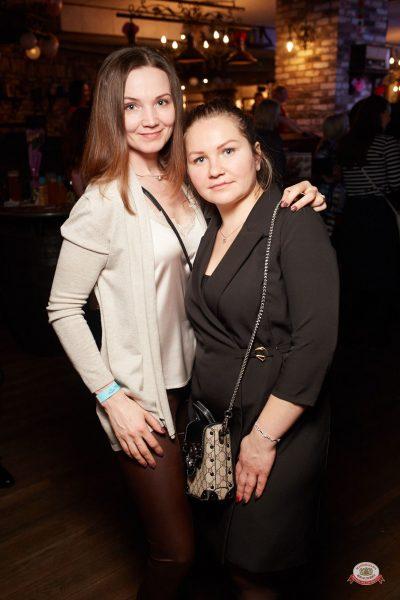 Международный женский день, 7 марта 2019 - Ресторан «Максимилианс» Екатеринбург - 0045