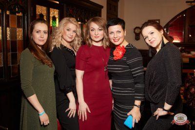 Международный женский день, 7 марта 2019 - Ресторан «Максимилианс» Екатеринбург - 0046