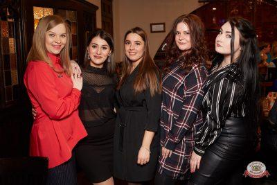 Международный женский день, 7 марта 2019 - Ресторан «Максимилианс» Екатеринбург - 0047