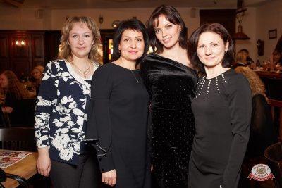 Международный женский день, 7 марта 2019 - Ресторан «Максимилианс» Екатеринбург - 0049