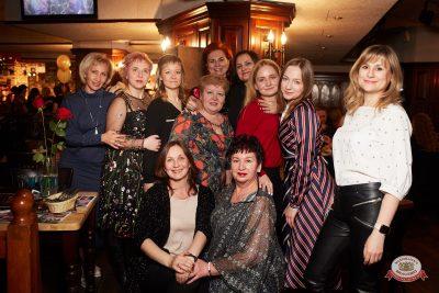 Международный женский день, 7 марта 2019 - Ресторан «Максимилианс» Екатеринбург - 0050